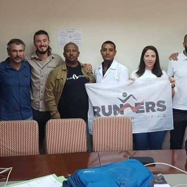 Runners 2020
